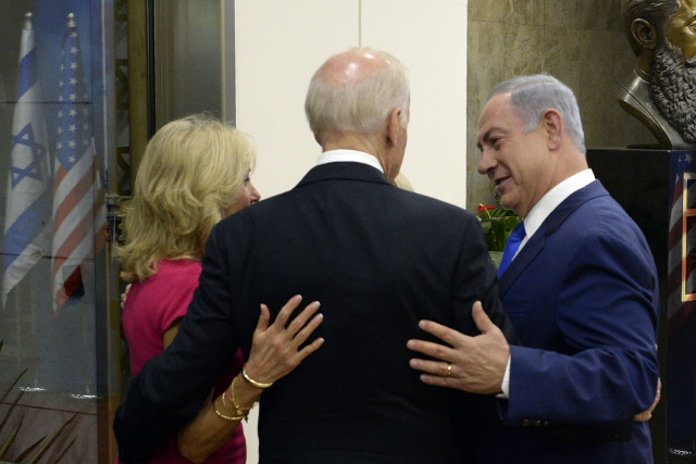 Vice President Joe Biden visit to Israel March 2016